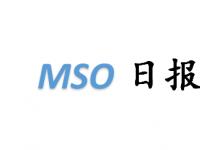【MSO日报】中国电信上海争做智慧城市建设排头兵;飞比科技携安全云锁网关亮相云栖大会