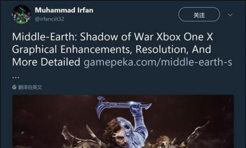 中土世界战争之影Xbox强化细节 分辨率与<font color=