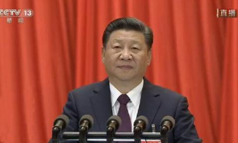 【十九大】中国共产党第十九次全国代表大会开幕 习近平向大会作<font color=