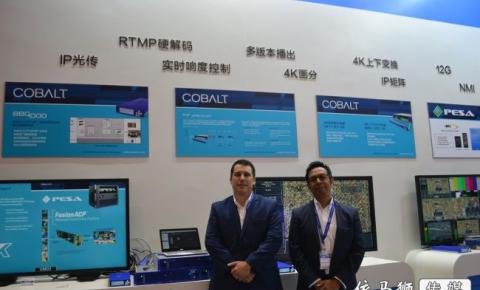 PESA、Cobalt携系列新品亮相<font color=