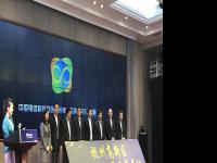 2017物联网白皮书在杭发布 为智能场景应用提供
