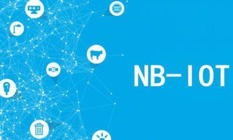 全球NB-IoT发展面临六大<font color=
