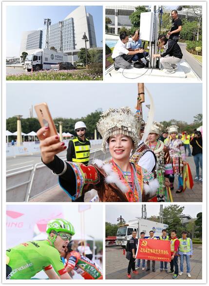 广西移动出色完成环广西公路自行车巡回赛<font color=