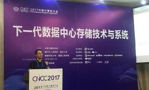 爱奇艺刘文峰 爱奇艺布局智能娱乐生态 以技术优势带动视频价值提升