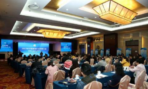 中国通信行业发展大会开幕 华为荣获4项大奖
