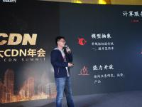 雷鸟科技云平台部总监张磊:电视产业的云服务!