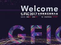 雷鸟科技副总裁王凌晨:AI赋能,简单娱乐