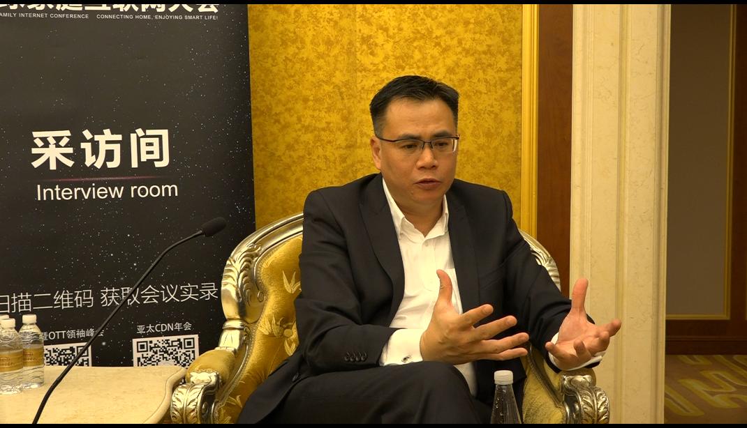 专访CenturyLink周力冲:公司CDN技术承袭Level3  带宽资源更丰富!