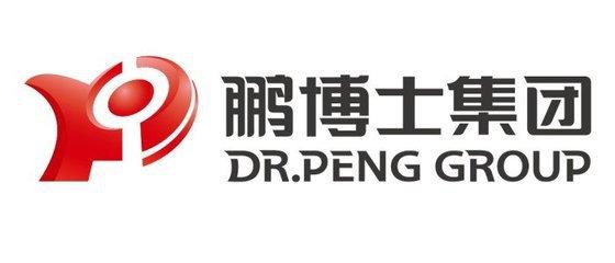 鹏博士拟以6.8亿元收购两家海外通信公司:涉及<font color=