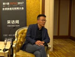 专访雷鸟科技王凌晨:电视或成为未来家庭娱乐和智能显示的中心