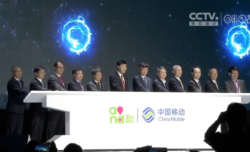 139合作计划——中国移动面向未来新开端,打造物联新生态!