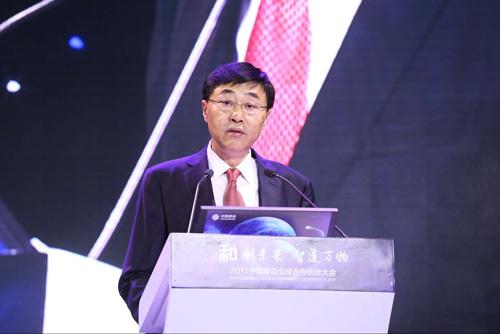 中国移动发布2018年新战略!尚冰称物联网连接数明年将达3.2亿