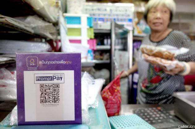 向中国学习?泰国加入扫码支付大潮或为服务游客