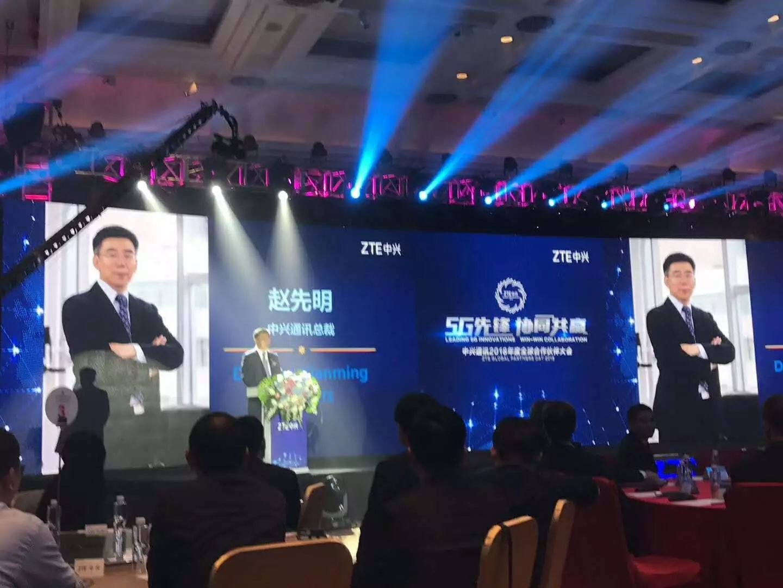 中兴通讯总裁赵先明:加速5G商用化 助力<font color=