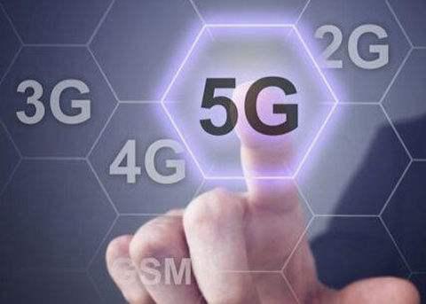 专家:预计2019-2020年中国5G会正式商用 用户消费会下降