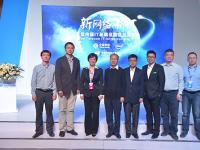 三大运营商联合推出首个开放电信IT基础设施项目 英特尔参与其中