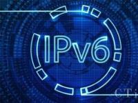 阿里云将提供IPv6服务 建立下一代互联网自主技术体系