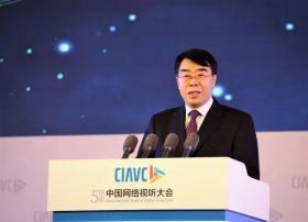 【收藏】第五届中国网络视听大会第一天观点汇总