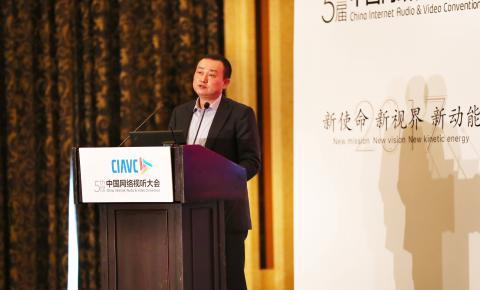 百视通总裁史支焱:广电新媒体人的未来——集结、开放、共享