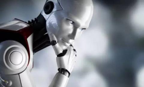 世界互联网大会聚焦人工智能 金融领域成最佳应用场景