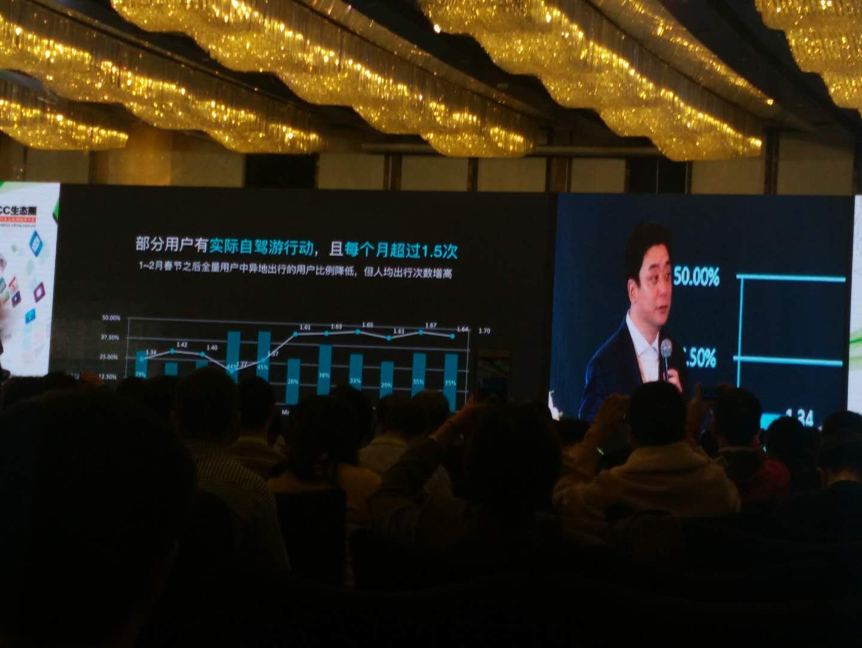 上汽俞经民:全国智联网汽车轨迹点已超706亿!汽车文明将步入新纪元