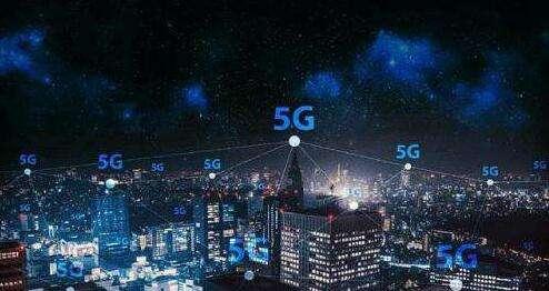美国加州建造第一个5G城市 中国明年开始布局