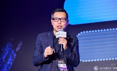 思必驰平台副总经理郎海舰:人工智能的商业化落地