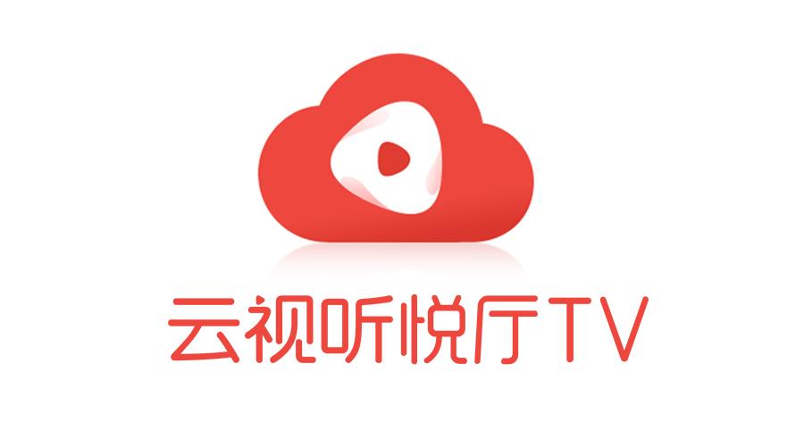 """搜狐视频上线南传牌照版""""云视听悦厅TV"""""""
