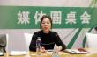 【专访】中国移动关佳欣:无人驾驶的春天即将到来