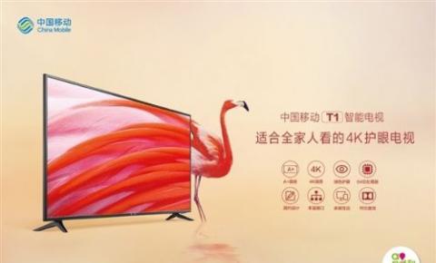 中国移动卖电视 抢夺<font color=