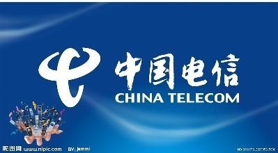 中国电信百亿成立投资公司 运营商投身产业互联网<font color=