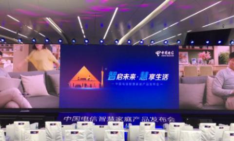 电视淘宝与中国电信合作<font color=