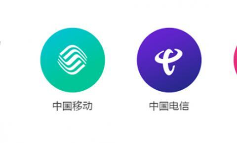 三大运营商发布11月份数据,4G用户总数达9.8亿