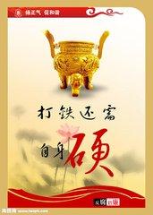 新闻出版广电总局推荐84部优秀国产<font color=