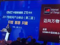 GSMA:全球28张物联网商用 中国成NB-IoT最活跃市场