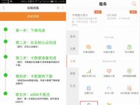 中国联通正式开通eSIM卡服务 Apple Watch 3暂不支持