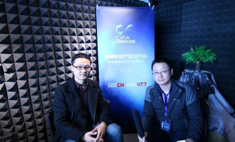 【专访】中国电信金海:天翼网关强势升级至3.0 增加更多<font color=