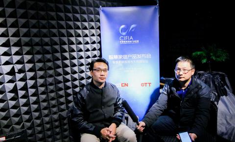 【专访】中国电信谈晓明:深入探索全4K和VR的家庭应用
