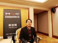 【专访】芯讯通产品总监张柳园:全方位布局智能模块,助力物联网产业发展