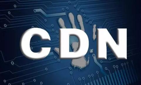 10大关键词总结2017年CDN行业:有退潮 也有未来