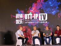 【尖峰对话】抢滩IPTV增值风口  看智能化精细化未来机遇!