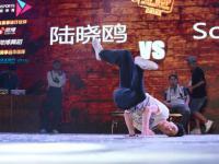 百视通联合主办最纯粹街舞大赛 HHI南京决赛精彩纷呈