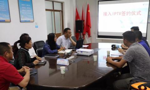 中国电信IPTV即将可以收看玉龙县广播电视台综合类电视节目
