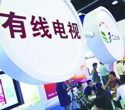 青海省海东市建档立卡贫困村有线覆盖率达到75.49% 无线覆盖率达到96.53%