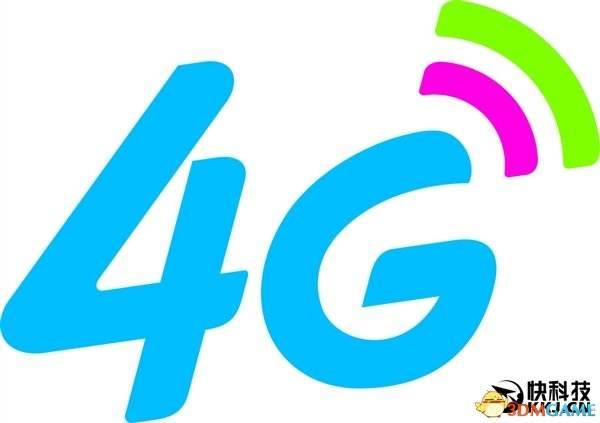 山东移动4G基站数超11万,精品网络覆盖全省