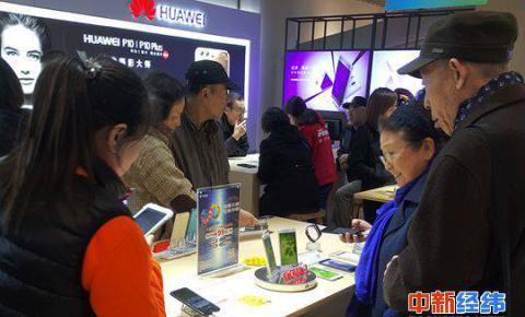 最新数据出炉!中国人均月流量突破3GB,你贡献了多少?