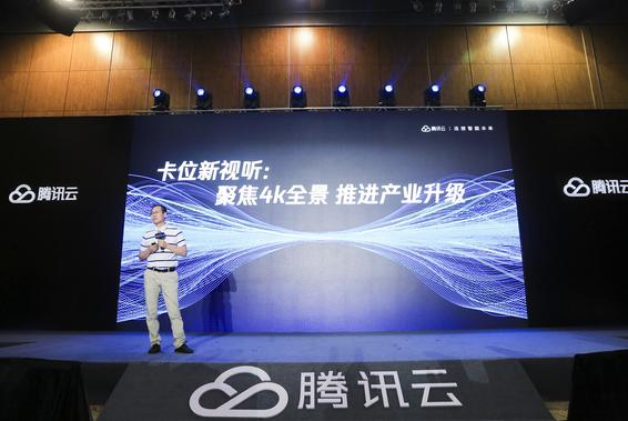 陈长伟:卡位新视听 聚焦4K全景,推进产业升级