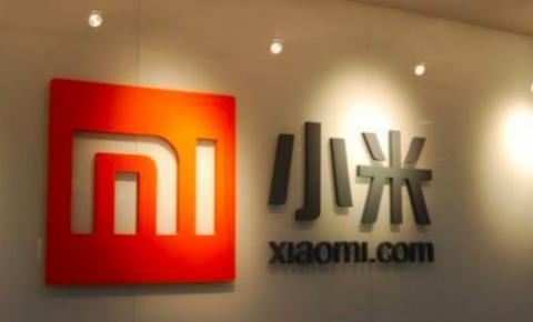 网传小米将于7月9日在港交所上市