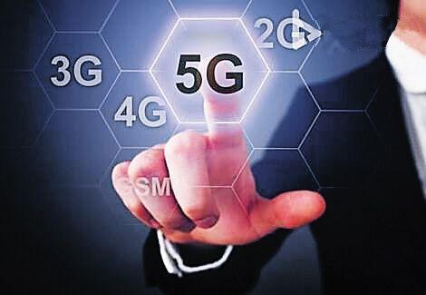5G标准2019年正式发布 中国将在2020年商用