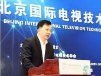 【重磅】中央广播电视总台发布4K超高清技术规划与标准